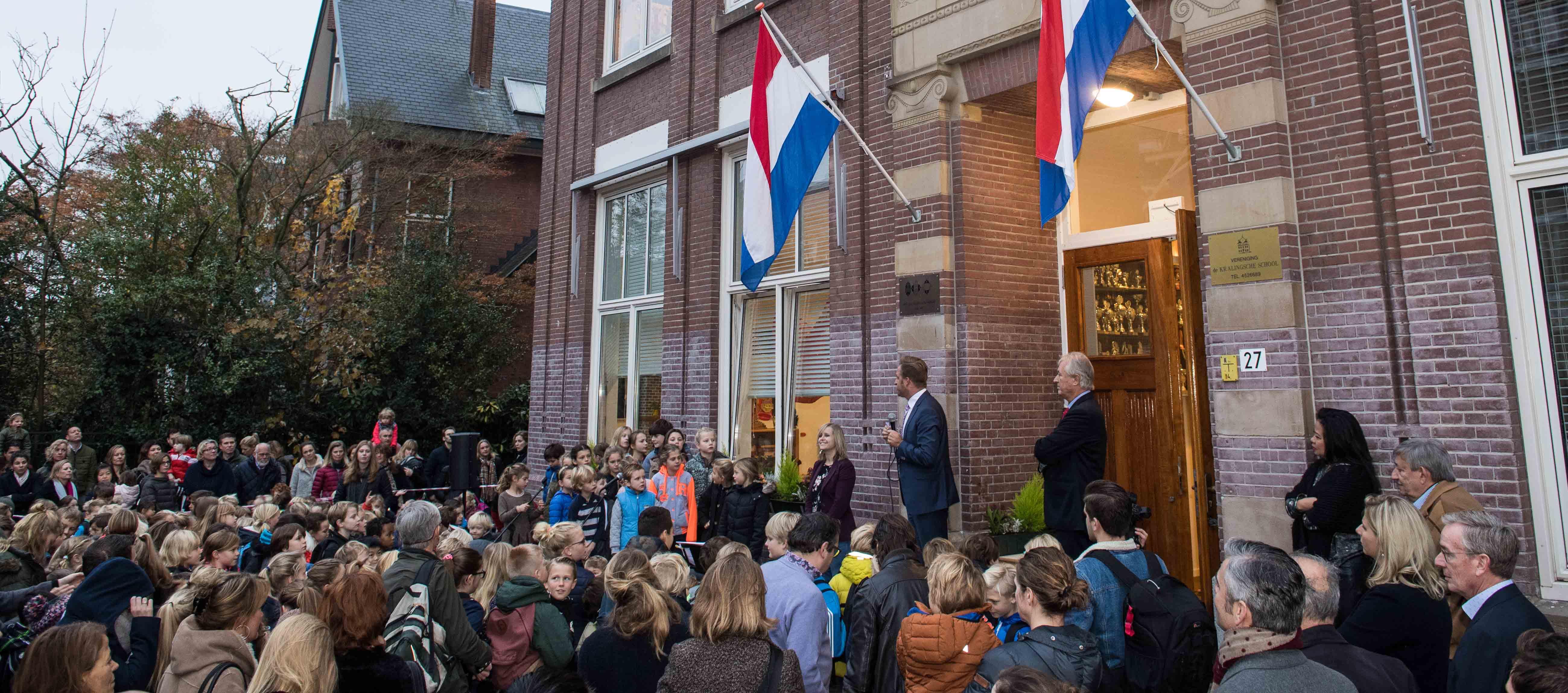 Vacature leerkracht basisschool Rotterdam coöperatief leren meertalig muziek sport techniek hoogbegaafd parkeervergunning