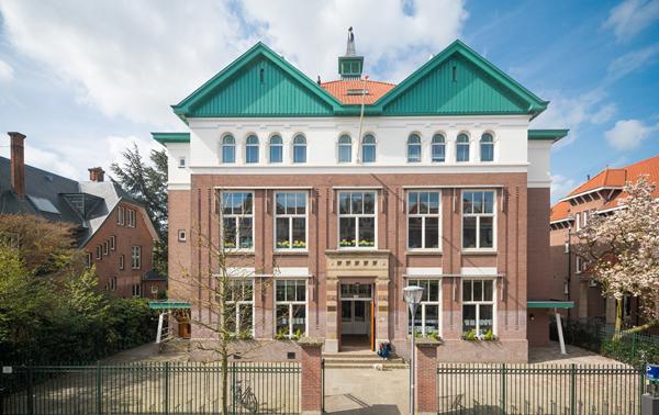 School Rotterdam vacatures onderwijs banen leerkracht
